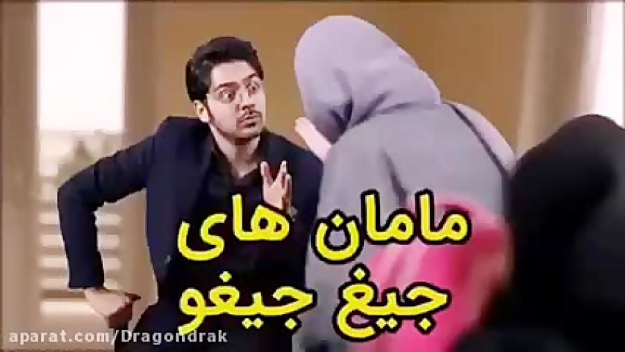 تبریک روز معلم پوریا مظفریان