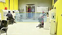 پارک علم و فناوری استان سیستان و بلوچستان