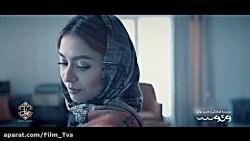 موزیک جدید / خشایار لزو...