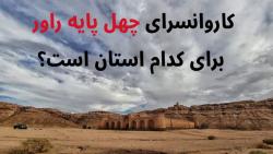 پایگاه خبری کرمان نو   kermaneno