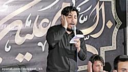 movasat_kh