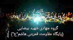 bafran_bafrani