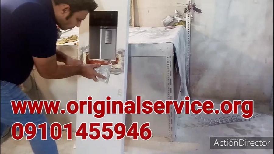تعمیر پوسیدگی درب یخچال