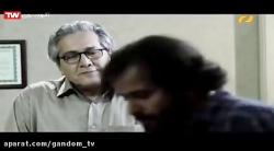 فیلم سینمایی ایرانی دنیای بهتر