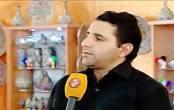نمایشگاه صنایع دستی عشایر