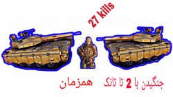 27 kill _ درگیری حسابی و همزمان با 2 تا تانک در call of duty mobile
