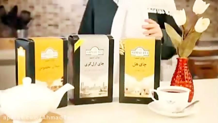 تنوع محصولات چای احمد و زمان دم کشیدن