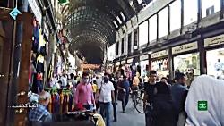 ایران 626