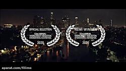 آنونس فیلم سینمایی «شلیک کورکورانه»