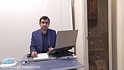 Mohsen Bastan