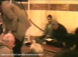 sardarshahrakivakil