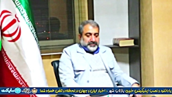 خبر باغستان (تنها رسانه خبری شهر باغستان - شهریار)