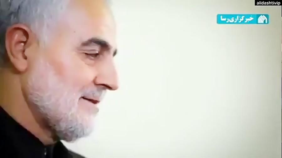 تصویر از نماهنگ سردار دلها بمناسبت اولین سالگرد شهادت سردار سلیمانی