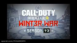 Season 13 call of duty mobile