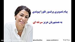 وحید شهابی