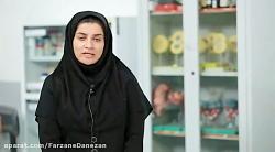 FarzaneDanezan