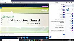 گام 3_برگزاری وبینار فناوری اطلاعات (معرفی برنامه eboard)