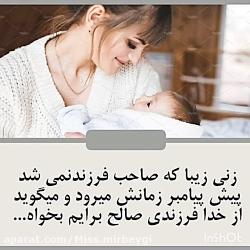 داستان کوتاه_ از رحمت الهی نا امید نشوید......