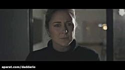 فیلم کوتاه و ترسناک Splat