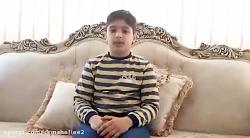 دبستان دکتر محمدشفیعی 2