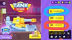 یاد دادن ۰ تا ۱۰۰ بازی تانک استار و بهترین تانک ها و بهترین تجهیزات
