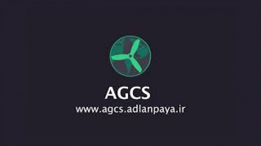 معرفی نرم افزار هدایت و کنترل پهپاد AGCS