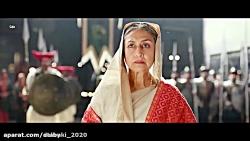 فیلم سینمایی هندی