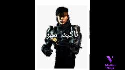 طالبنیه یک سری از شخصیت های گیم