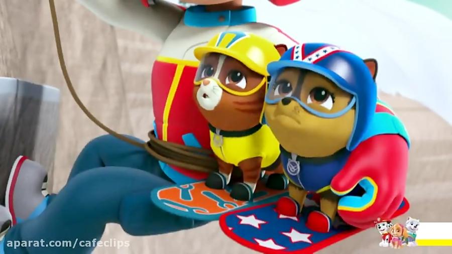 دانلود انیمیشن سگهای نگهبان / سگهای نگهبان جدید