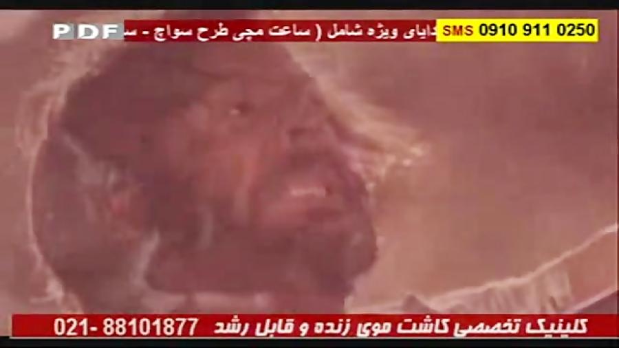 تصویر از به یاد ایرج قادری