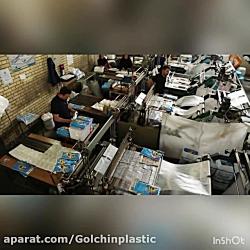 تولید کننده تخصصی کیسه فریزر (صنایع پلاستیک گلچین)