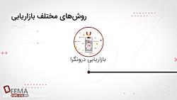 Deema Agency