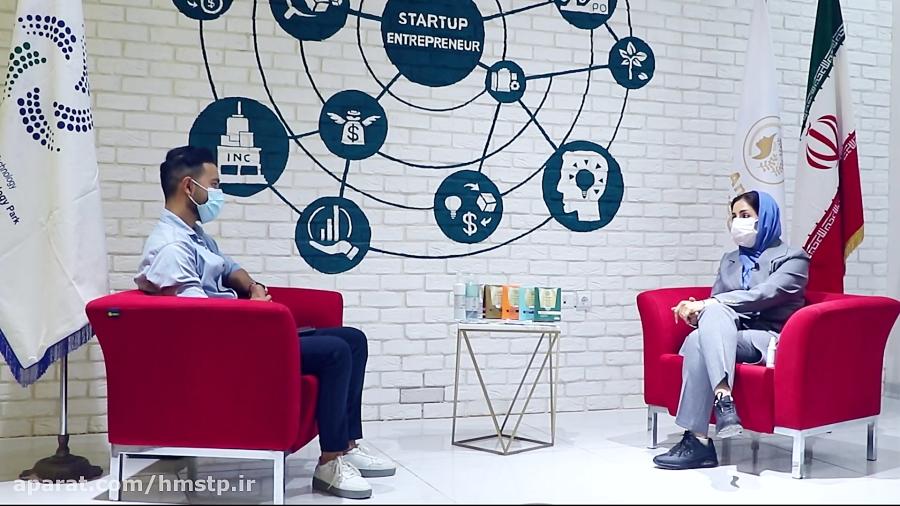 مصاحبه با شرکت های پارک علم و فناوری هرمزگان در برج فناوری هرمز قسمت سوم خانم دکتر عیدی