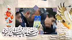 هیئت رزمندگان اسلام خوزستان_اهواز