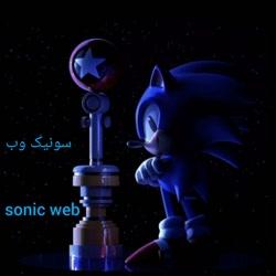 نام کانال به سونیک وب (sonic web) تغییر کرد