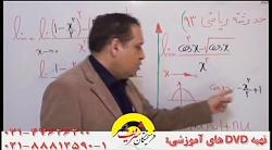 نکات حد با سلطان ریاضیات کشور(3)-مهندس امیرحسین دربندی