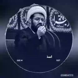 نقش ایران در ظهور