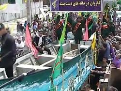 پایگاه خبری آبشار شهر خان ببین