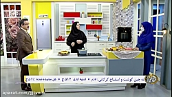 کانال ایرانیان و فارسی زبانان سراسر دنیا