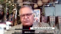 اخلاق نیکوی مفسران قرآن،بزرگترین نشانه تروریستی نبودن آموزه های قرآنی