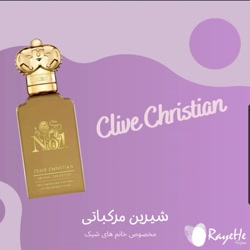 معرفی عطر Clive Christian Number 1