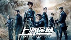 فیلم اکشن Shanghai Fortress 2019 ...