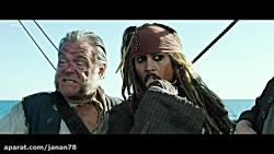 فیلم دزدان دریایی کارائیب 5 دوبله فارسی