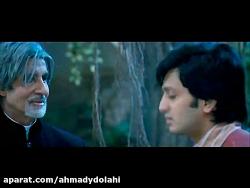 فیلم هندی علاءالدین دوبله فارسی