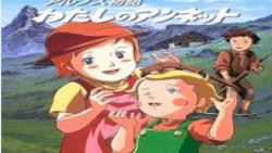 کارتون بچه های کوه آلپ | قسمت 28 | نمایشگاه مدرسه