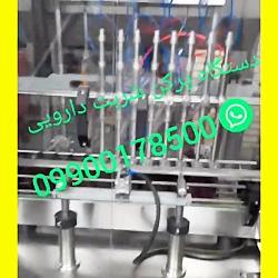 دستگاه پرکن مایعات غلیظ پرکن شامپو روغن مایع ظرفشویی دستگاه پرکن  پرکن سرووموتور