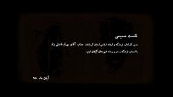 kermanshah_farhang