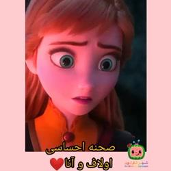 کارتون فروزن/کارتون ال...
