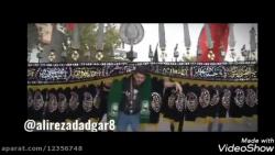 alirezadadgar8