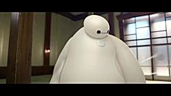 آنونس انیمیشن 6 ابر قهرمان
